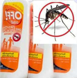 Anti Mosquito Protection Repellent Lotion Kids Family Body G