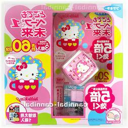 ~ Japan HELLO KITTY - VAPE - electronic mosquito INSECT REPE